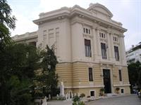 Hellenic Armed Forces Officers Club